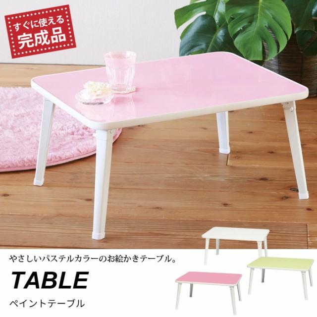 折りたたみテーブル 60幅 テーブル 鏡面 ホワイト...