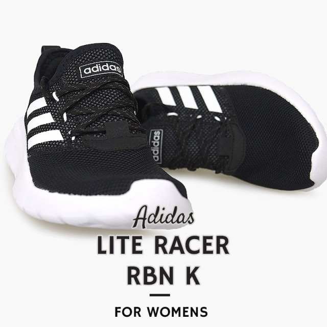 アディダス adidas スニーカー レディース ジュニア  LITE RACER RBN K ライト レーサー F36785 カジュアル シューズ 運動 靴 スポーツ