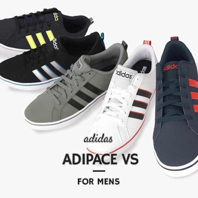 アディダス adidas  スニーカー メンズ カジュアル シューズ 靴 ADIPACE VS アディペース VS B74317 B74318 EE7838 EE7839 EE7840  黒 灰