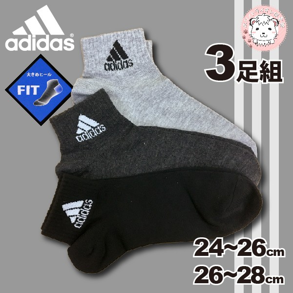 adidas アディダス メンズ ショートソックス 3足...