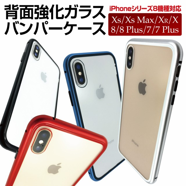 iPhone iphoneXSケース iPhoneXS Max iPhoneXR iP...