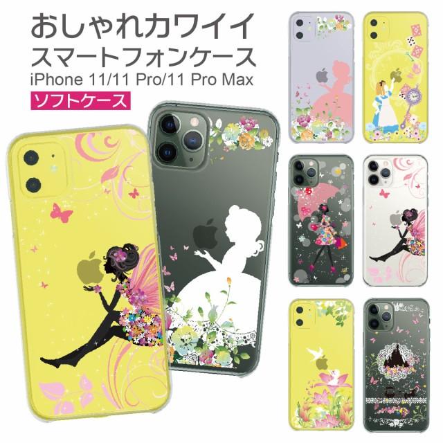 iPhone11 Pro Max XS/Max XRケース Phone8 iPhoen...