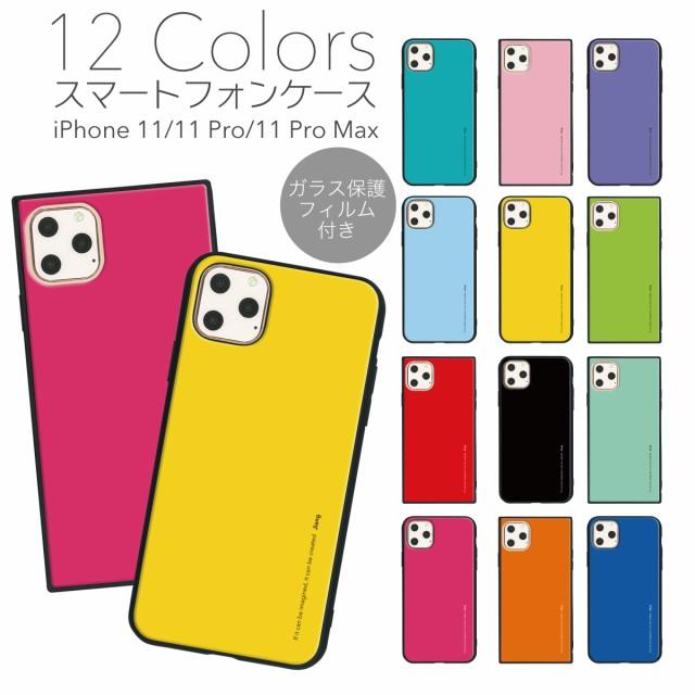 iPhone 11 Pro Max ケース iPhone11 Pro Max ガラ...