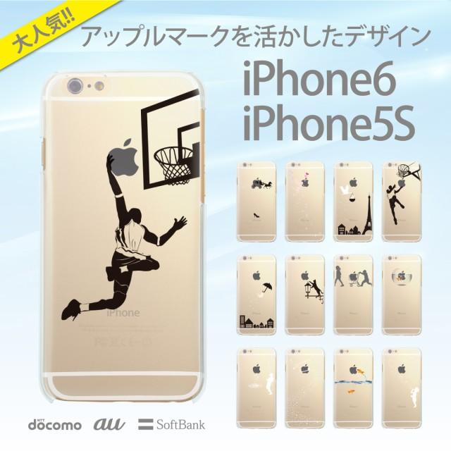 アップルマークを活かしたデザイン iPhoneXS Max ...