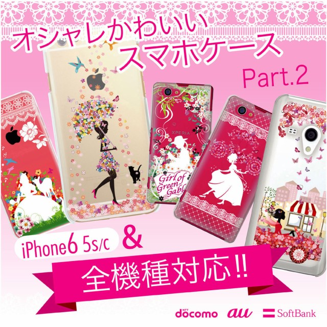 全機種対応 iPhone11 Pro Max XS Max XR 8 7 X 6/...