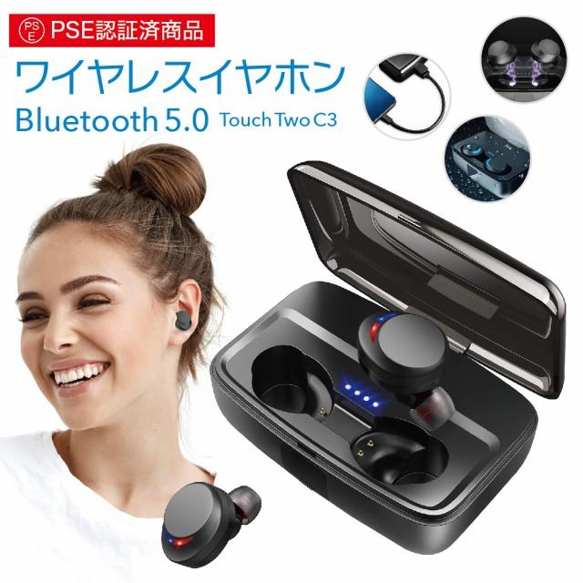ワイヤレスイヤホン bluetooth5.0 両耳 iphone ス...