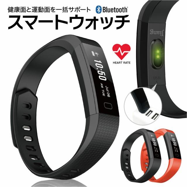 スマートウォッチ iphone 対応 android 対応 line...