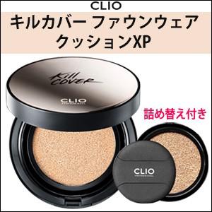 【韓国コスメ】『CLIO・クリオ』キルカバー ファ...