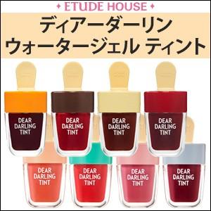 【メール便可】【韓国コスメ】『Etude House・エ...