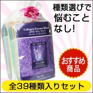 『MJ Care』 MJケアマスクシートパック 39枚セッ...