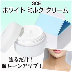 ★売れてます★【韓国コスメ】『3CE』ホワイトミ...