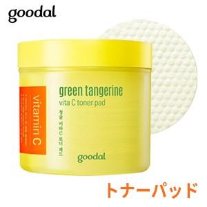 【韓国コスメ】『Goodal・グーダル』グリーンタン...