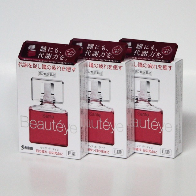【第2類医薬品】 サンテ ボーティエ12mL  3箱セ...