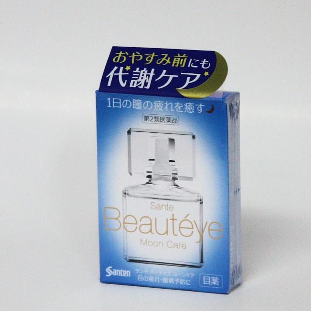 【第2類医薬品】 サンテボーティエムーンケア12mL...