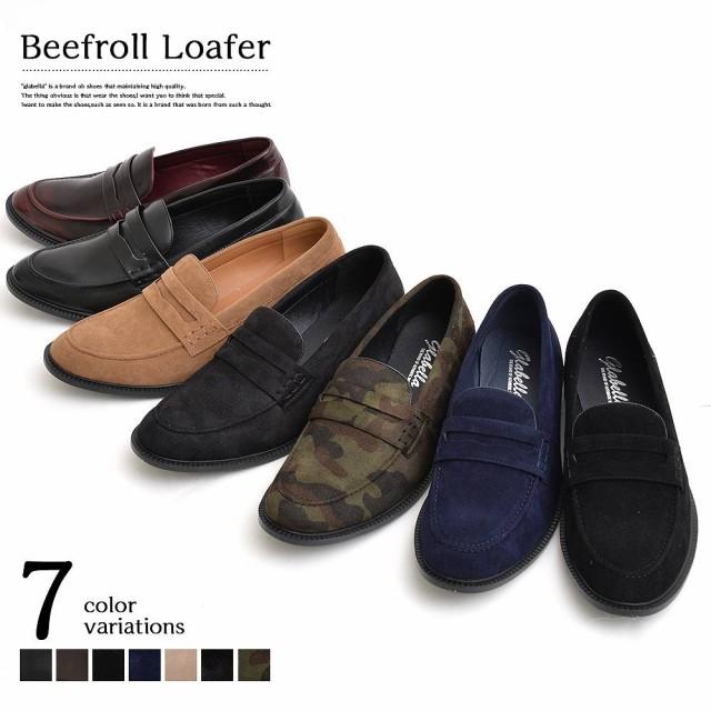 【glabella】Beefroll Loafer  7color /沖縄・離...