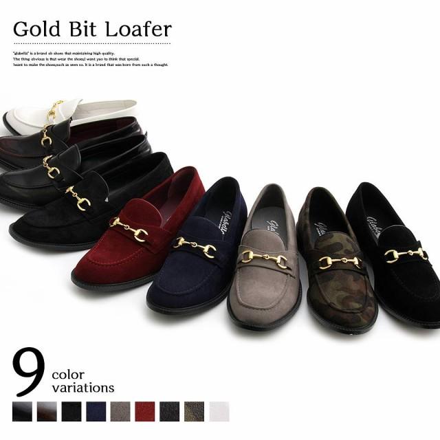 【glabella】Gold Bit Loafer  9color /沖縄・離...