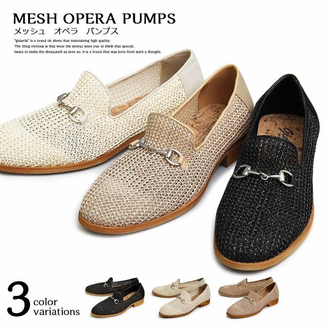 【glabella】MESH OPERA PUMPS  3color /沖縄・離...