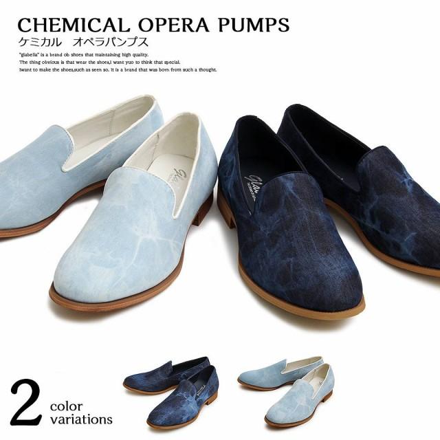 【glabella】CHEMICAL  OPERA  PUMPS  2color/沖...
