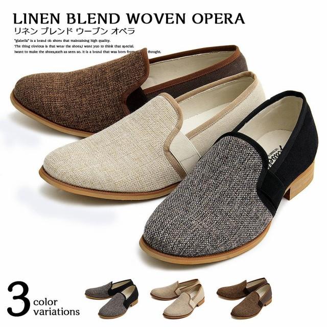 【glabella】LINEN BLEND WOVEN  OPERA  3color /...