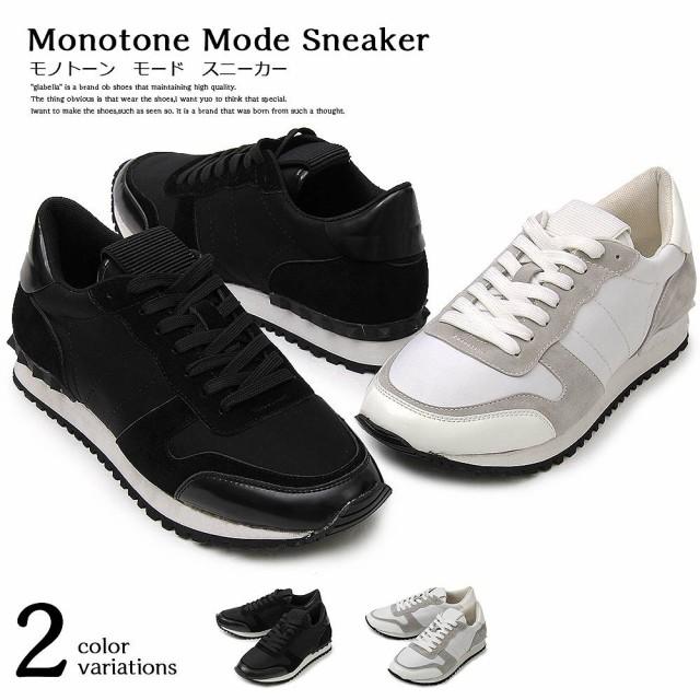 【glabella】MONOTONE MODE SNEAKER  2color /沖...