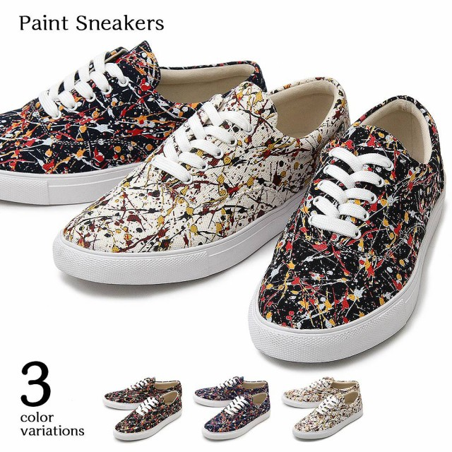 【glabella】Paint Sneakers  3color /沖縄・離島...