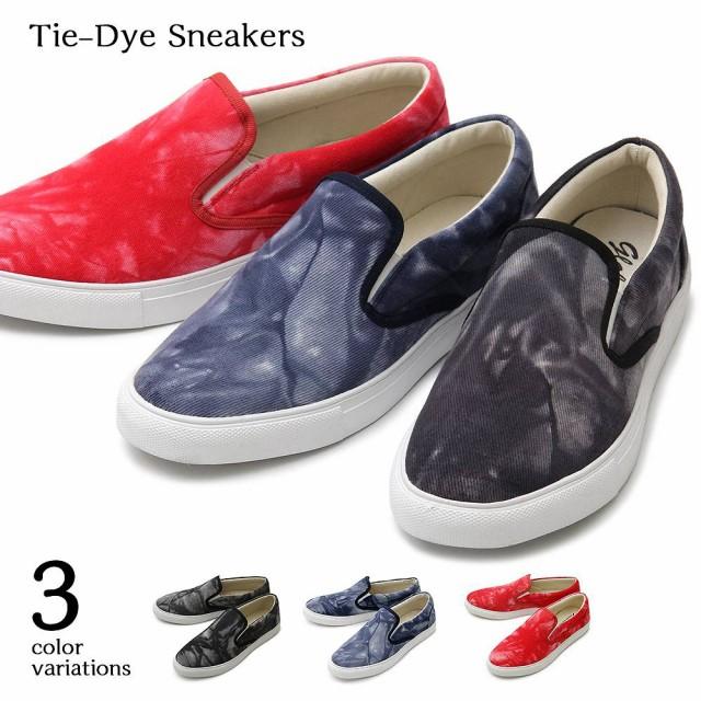 【glabella】 Tie-Dye Sneakers 3color/沖縄・離...