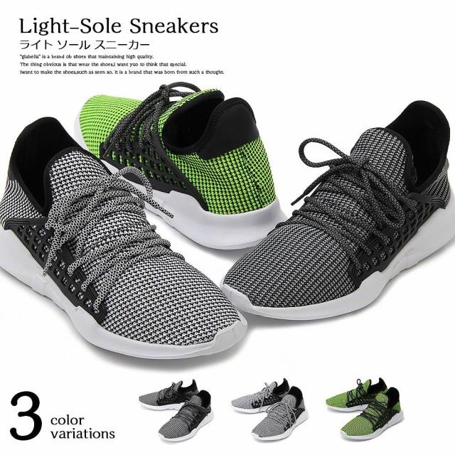 【glabella】Light-Sole Sneakers  3color /沖縄...