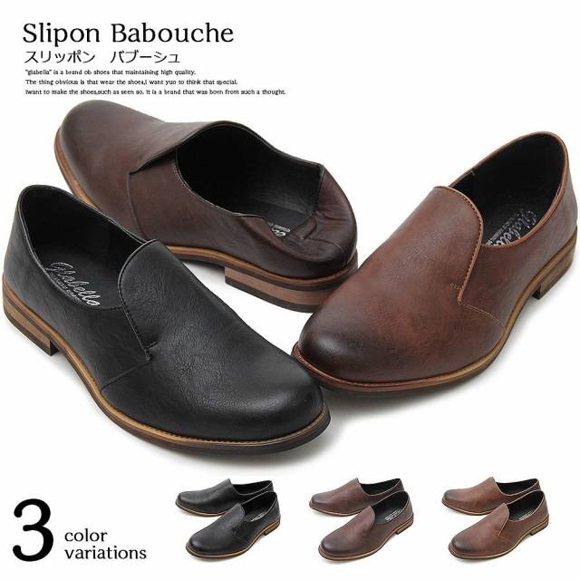 【glabella】 Slipon Babouche  3color /沖縄・離...