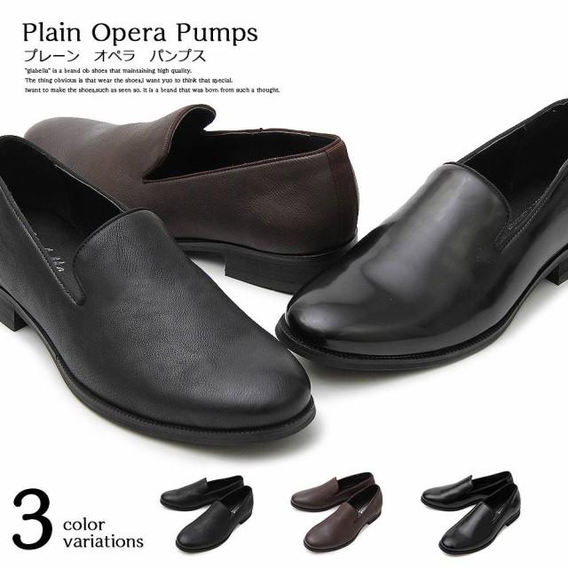 【glabella】Plain Opera Pumps  3color /沖縄・...