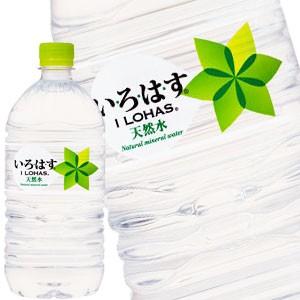 天然水 コカコーラ 【い・ろ・は・す】1020mlPET...