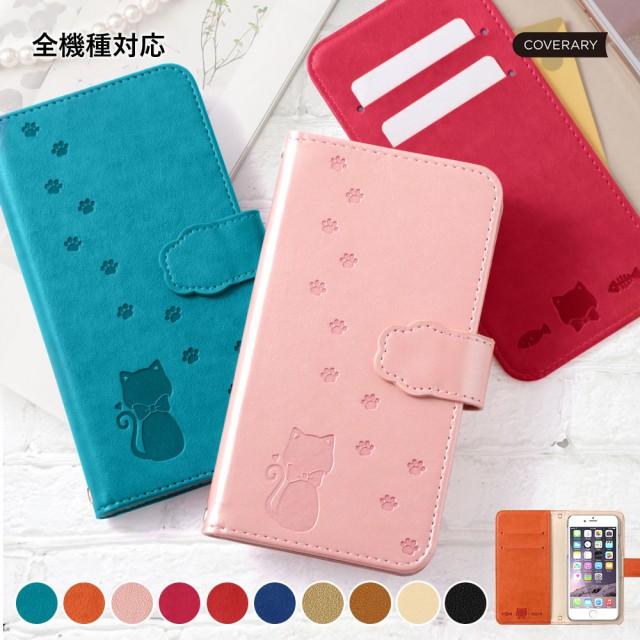 全機種対応 手帳型猫 スマホケース iPhone 12 Pro...