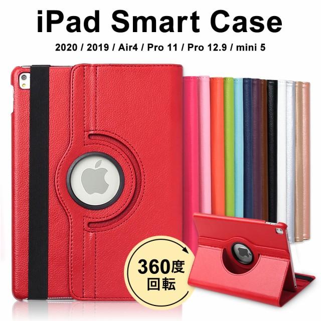 iPad ケース ipad air4 ケース ipad第8世代ケース...