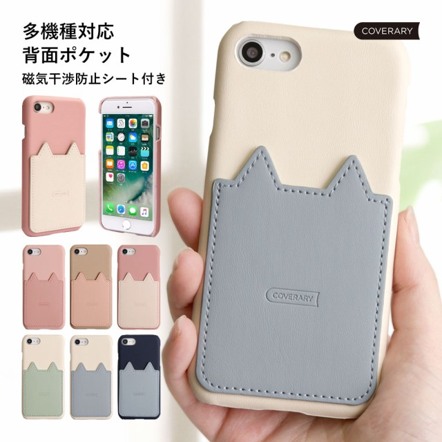 全機種対応 スマホケース iPhone 12 Pro iPhone 1...