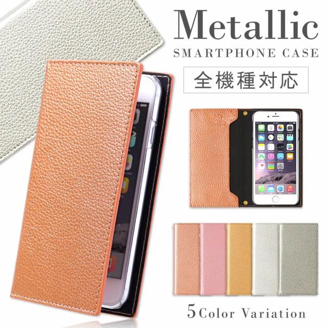 スマホケース 手帳型 全機種対応 iPhone X iphone...