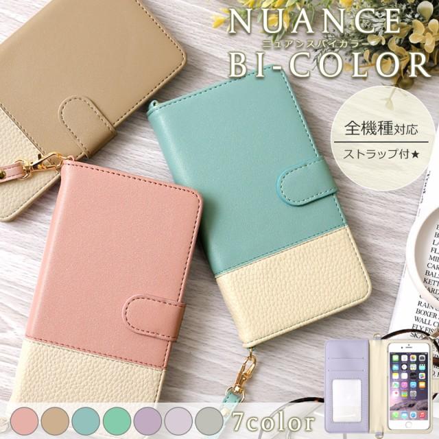 スマホケース iphone7 手帳型 iphone8 ケース iph...