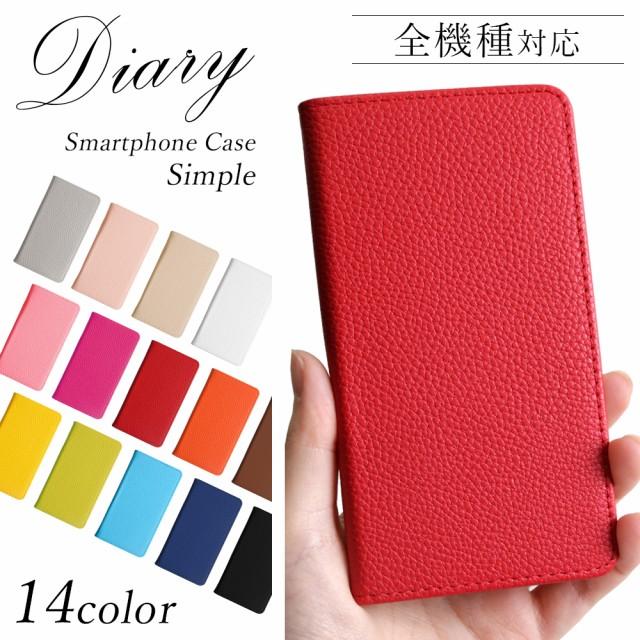 スマホケース iPhone 12 Pro iPhone 12 mini iPho...