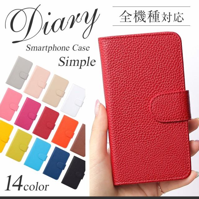 スマホケース Galaxy A30 SCV43 AQUOS sense2 SHV...