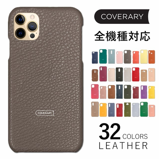 本革 スマホケース iPhone 12 Pro iPhone 13 iPho...