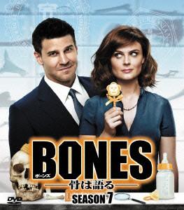 【新品】【DVD】BONES?骨は語る? シーズン7 SEA...