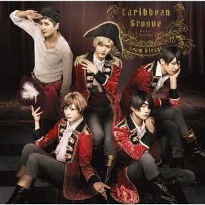 【新品】【CD】Caribbean Groove ミュージカル...