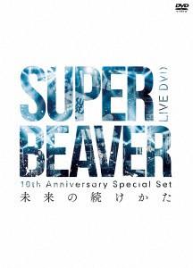 【新品】【DVD】10th Anniversary Special Set...