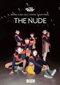 【新品】【DVD】BRiNG iCiNG SHiT HORSE TOUR...