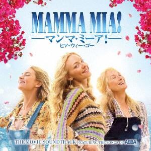 【CD】マンマ・ミーア! ヒア・ウィー・ゴー ザ...