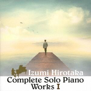 【CD】コンプリート・ソロ・ピアノ・ワークス I...