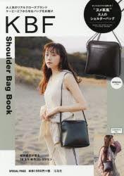 【新品】【本】KBF ShoulderBag Book