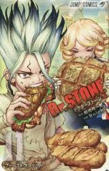 【新品】Dr.STONE 11 ファーストコンタクト ...