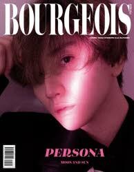 【新品】BOURGEOIS 第7号 東京版