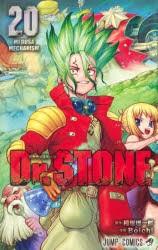 【新品】Dr.STONE 20 MEDUSA MECHANISM 稲垣...