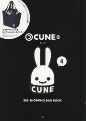 【新品】CUNE BIG SHOPPING BA