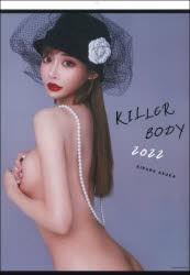 【新品】'22 明日花キララカレンダー KILL